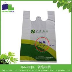 plastic bag /plastic shopping bag /bag plastic