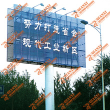 highway two-side steel outdoor solar billboard light/stand structure for advertising