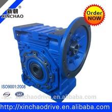 NMRV130 worm gear speed reducer ,worm drive,gearbox flange