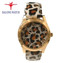 leopard print genuine leather watch for sexy ladies