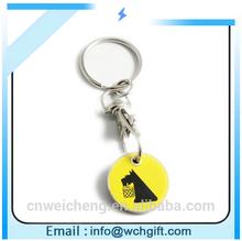 Personalize Key Chain