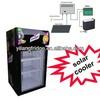 SC-66D solar dc 12v mini cooler display cooler with electric beer cooler