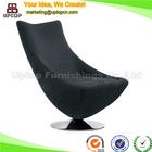 Leisure legless soft foam pad home theater chair sofa (SP-HC215)