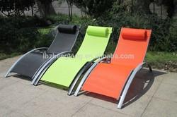 beach sleep chair with pillow