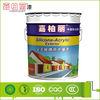 Caboli China exterior styrene acrylic copolymer emulsion
