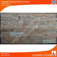 natural golden quartzite interior wall stone /wall panels/stone veneer