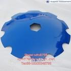 Harrow cutaway disc for sale