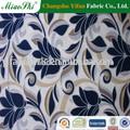 Nuovo modello 100% polyestery gregge doppio divano in tessuto glitter changshu fabbrica