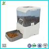 Digital timer Large Capacity Automatic Dog Feeder large capacity automatic fish feeder