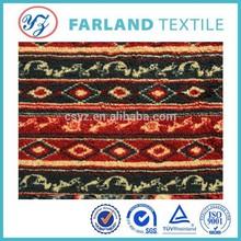 Anti Pill Fleece Fabric , Sherpa fleece fabric Print , not wool