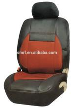 2014 fashion PVC car seat cover