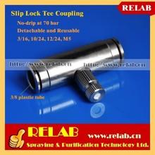 Nylon Tubing Push in Lock High Pressure Slip Lock Quick Disconnect Coupling