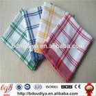 wholesale cotton tea towel fabric