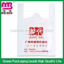 micro perforated tshirt bags nylon