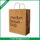 environment friendly costomized strong kraft paper bag