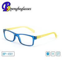 eye protect super light reading glasses