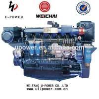 Weichai moteur inboard for sale