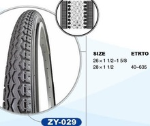 china professional manufacturer color bicycle tire 20*1.95