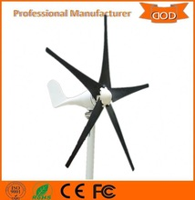 Hot sale 5KW pitch controlled wind turbine residential wind mill for farm