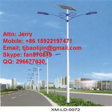 high quality bajaj street light poles price list
