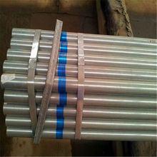 Beautiful Pre Galvanized Steel Pipe