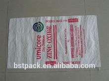 2012 PP sugar bag with print and laminated