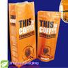 food packaging coffee brown paper bag crafts printing brown kraft paper bag packaging