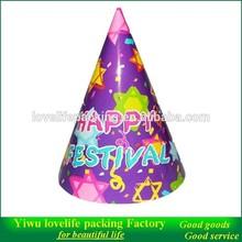 Factory Sale kids birthday paper hat