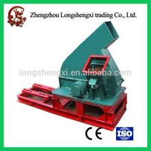 Hot sale mini wood chipper in china