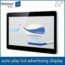 22inch ultra-thin Motion Sensor led advertising mirror