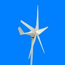 10kw wind turbine/wind power generator/VAWT fan to generate electricity