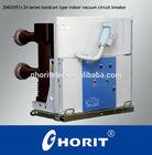 VS1-24 withdrawable type 24kv parts of vacuum circuit breaker