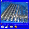 Alloy Hss Tool Steel alloy steel round bar AISI m2 bar