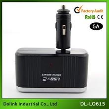 12V Auto Cigarette Lighter & Car Cigarette Adapter
