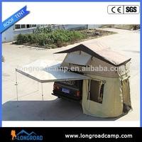 Car accessoreis zip up camp tent awning