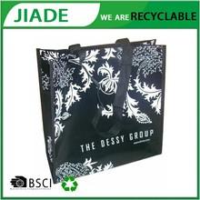 Bulk reusable shopping bag/Snack food bag/Wholesales shopping bag