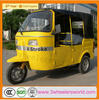 China 150cc water cooled engine bajaj auto rickshaw for sale uk/piaggio ape for sale/ape piaggio