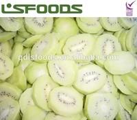 2014 New Crop IQF Frozen Fresh Kiwi fruit for export