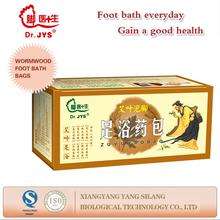Bama herb wormwood foot bath powders bag massage foot powder