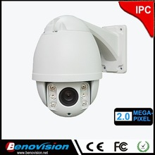 10X Optical Zoom 2MP HD IR PTZ DOME network IP Camera