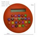 La música de sonido digital de música caculator, digital de las consolas de juego para los niños