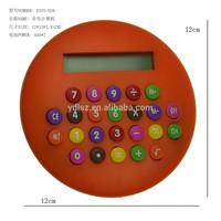 Music digital sound music caculator,digital game consoles for kids