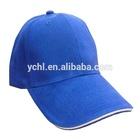 sport hats and caps,plain snapback cap,caps for children