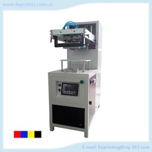 HS-B3550 Africa balloon flat silk screen printing machine for balloon