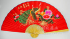 Hot sale decorative bamboo oriental wall fan