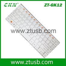 Wireless mini 2.4 ghz keyboard white with scissor foot structure