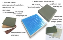 Silicone gel custom design shock absorbing seat cushion