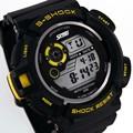 Impermeabile a buon mercato skmei orologio digitale, orologi sportivi produttore e fornitore e esportatore