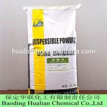 Redispersible Acrylic Polymer Powder HL5195