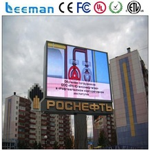 Leeman LED basketball stadium led display screen flexible led display screen video